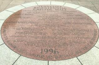 capitol-mall-bronze