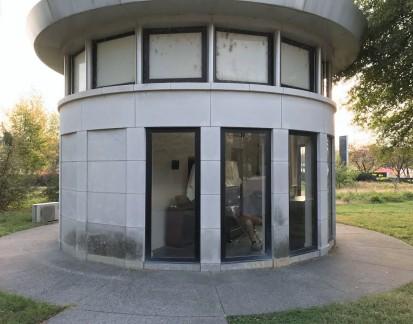 carillon-control-tower